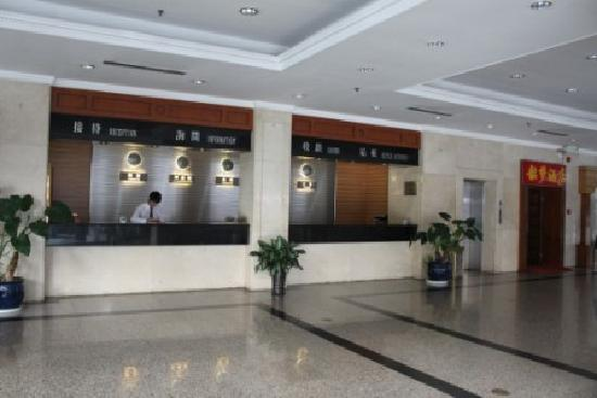 Welltimed Hotel: 大堂2
