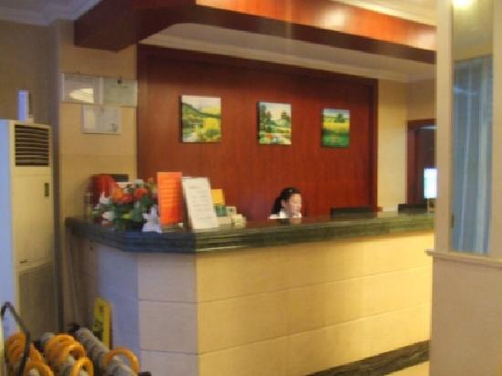 Green Tree Inn (Shanghai Coach Station Express Hotel) : 大堂2