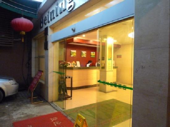 Green Tree Inn (Shanghai Coach Station Express Hotel) : 外景1