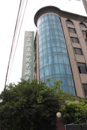 East Tourism Sightseeing Hotel
