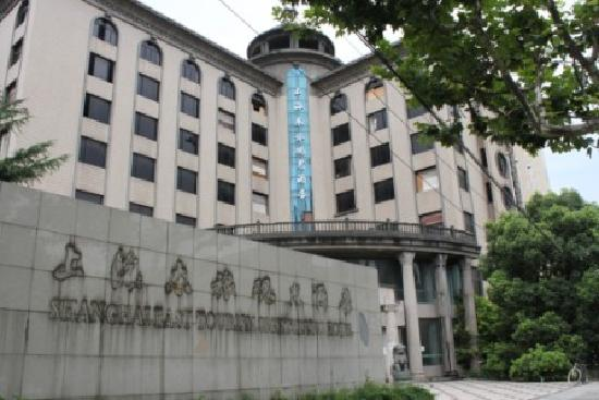 East Tourism Sightseeing Hotel : 外景2