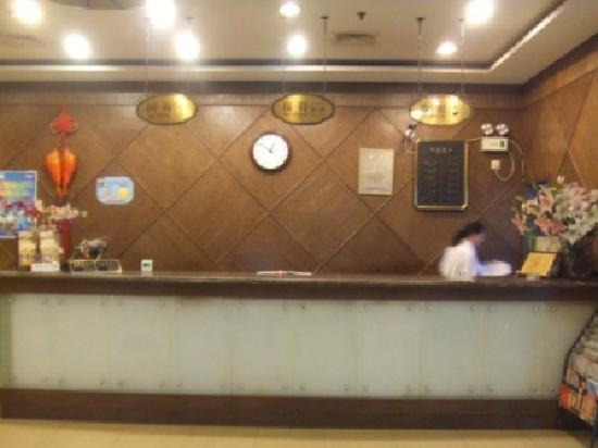City View Hotel: 大堂1