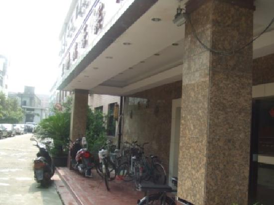 Youle Hotel