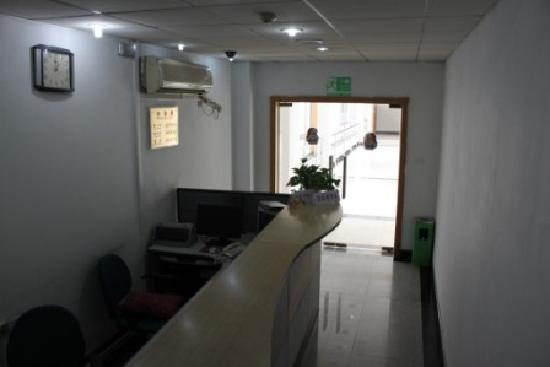 Era Publication Medium Research and Development Center : 大堂2