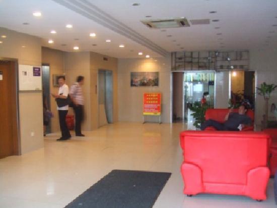 Ru Lai Hotel: 大堂2