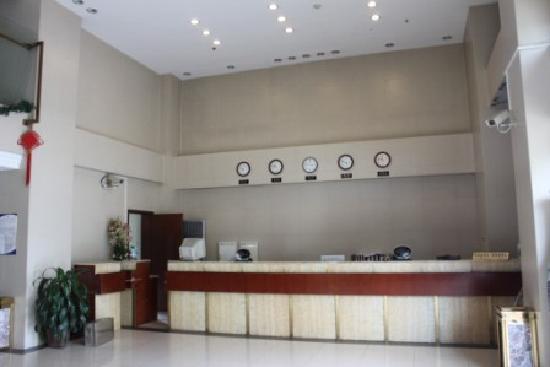 Zhangjiang Property Hotel: 大堂1