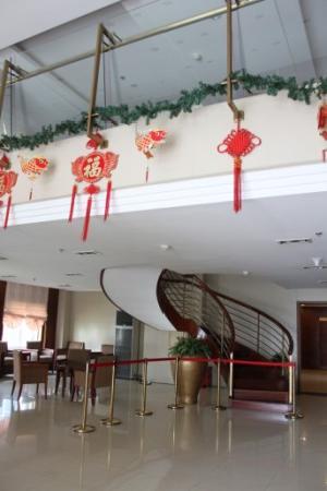 Zhangjiang Property Hotel: 大堂2