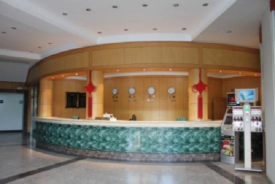 Guang Lan Yuan Hotel: 大堂1
