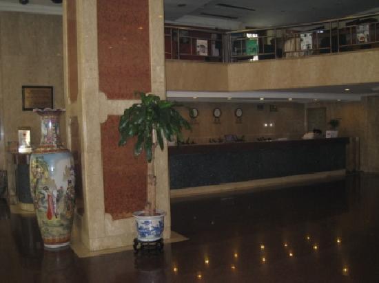 Hangzhou Zhongbei Hotel: 大堂1