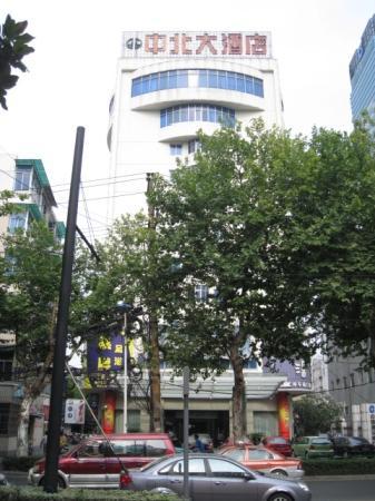 Hangzhou Zhongbei Hotel: 外景1