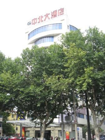 Hangzhou Zhongbei Hotel: 外景2
