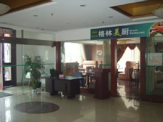 Home Inn Shanghai Yangpu Bridge Longchang Road Subway Station : 大堂1