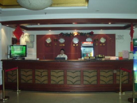 Home Inn Shanghai Yangpu Bridge Longchang Road Subway Station : 大堂2