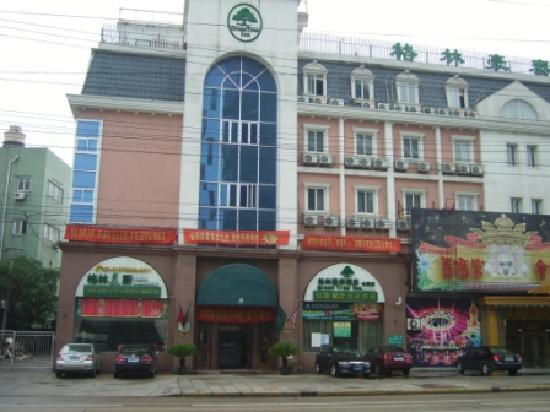 Home Inn Shanghai Yangpu Bridge Longchang Road Subway Station : 外景1