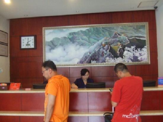 Hanting Express Shanghai Xizang North Road: 大堂1
