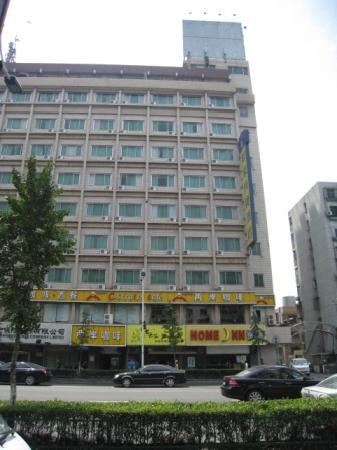 Home Inn (Hangzhou Bus South Station): 外景1