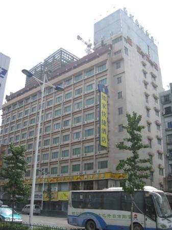 Home Inn (Hangzhou Bus South Station)