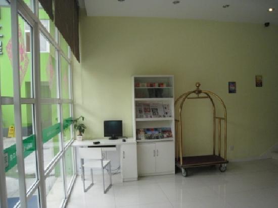Holiday Star Hotel (Zha'nong Kou)