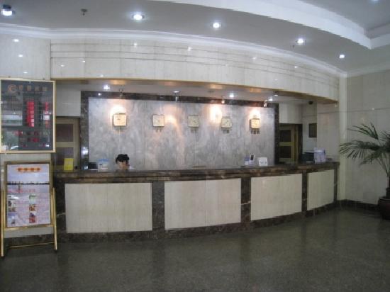Jingjin Hotel: 大堂1