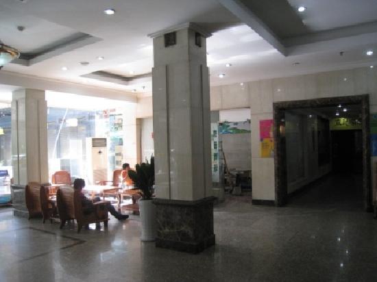 Jingjin Hotel: 大堂2