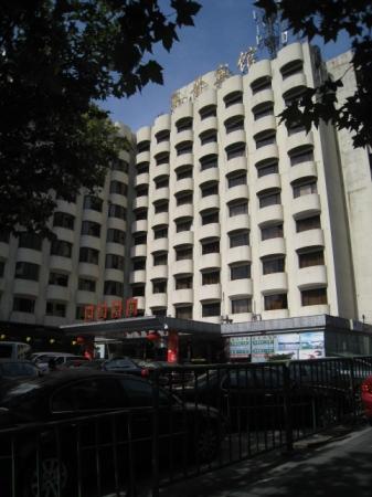 Jingjin Hotel: 外景1