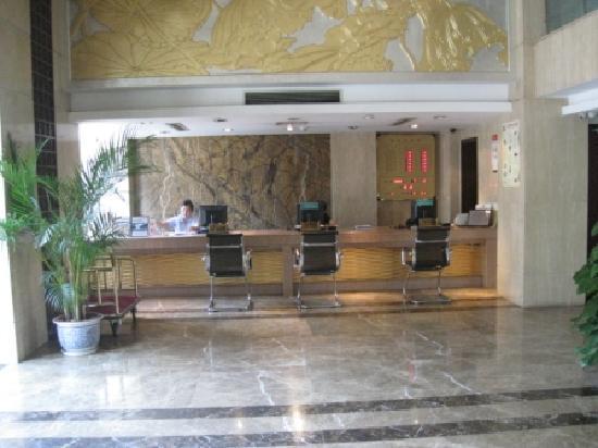 Jincheng Caihe Hotel: 大堂1
