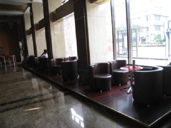 Jincheng Caihe Hotel: 大堂2