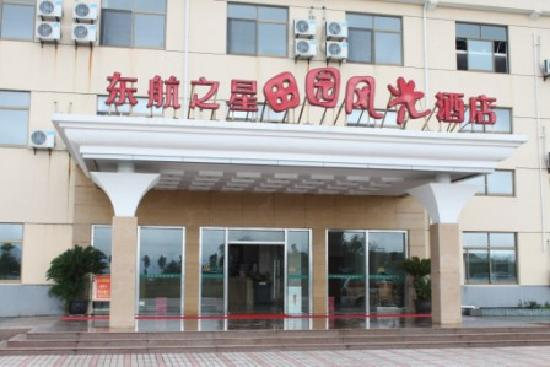 Eastern Stars Garden Scenery Hotel: 外景2