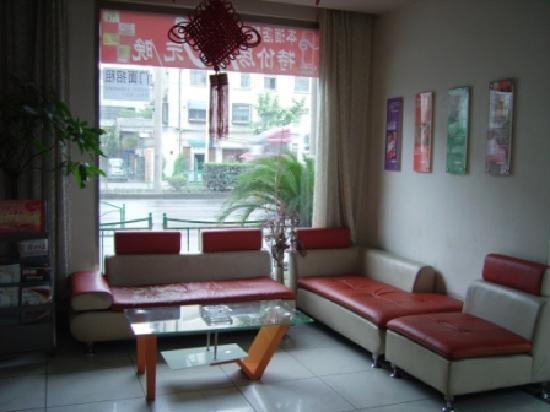 Sufotel Hotel (Shanghai Neijiang): 大堂1