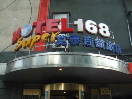 Motel 168 (Shanghai Shanghai Railway Station)
