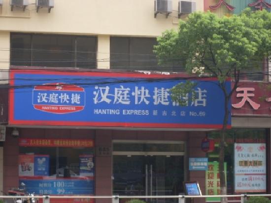 Bojiang Boutique Hotel