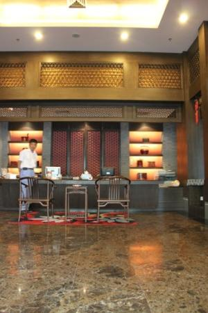 Bocheng Business Hotel: 大堂2