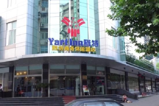 Yart Inn (Shanghai Zhongshan North Road)