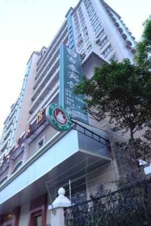 Jitai Hotel (Shanghai Zhongshan North Road): 外景1
