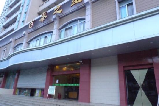 Jitai Hotel (Shanghai Zhongshan North Road): 外景2