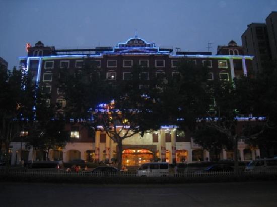 Tianhai Hotel: 外景1