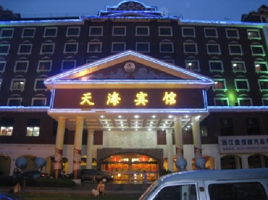 Tianhai Hotel: 外景3