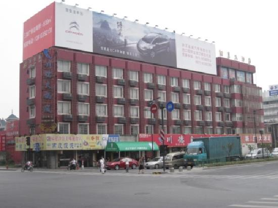 Xinhui Hotel