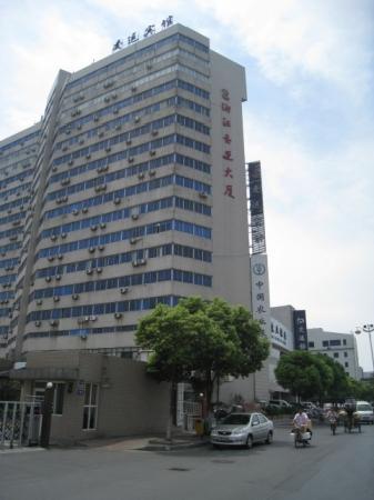 Jiade Fashion Hotel (Hangzhou Qiutao)