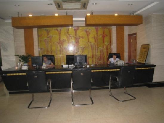 Shengshi Hotel: 大堂1