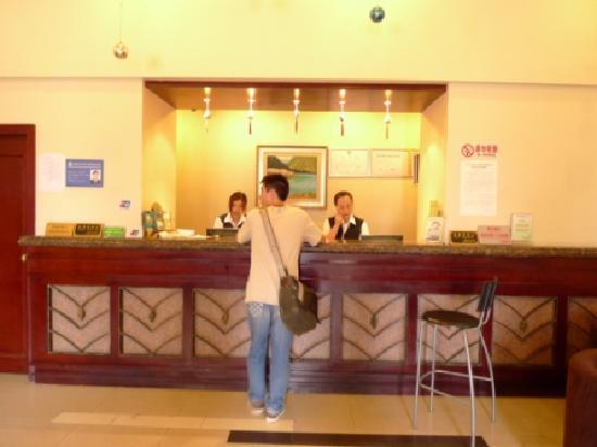 Elan Inn Shanghai Sichuan North Road Subway Station : 大堂2