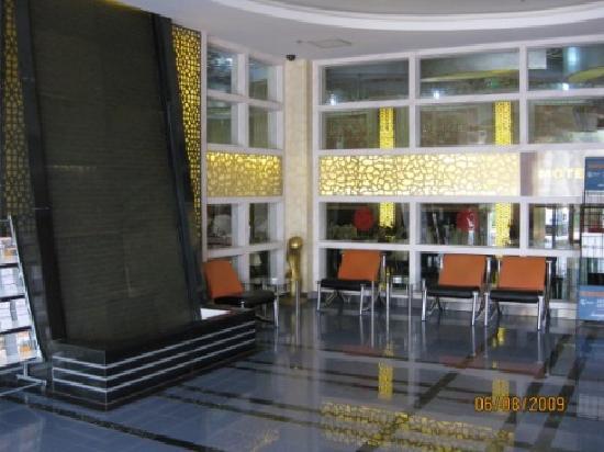 Rongyue Hotel: 大堂2
