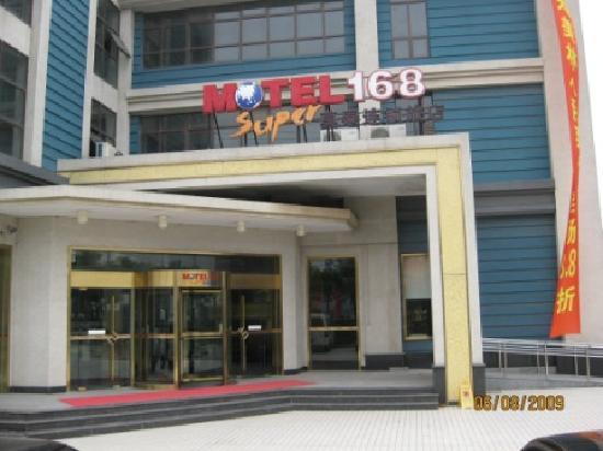 Rongyue Hotel: 外景1