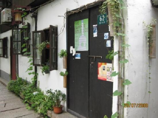 No.62 Hostel : 外景2