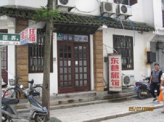 East Alley Hostel