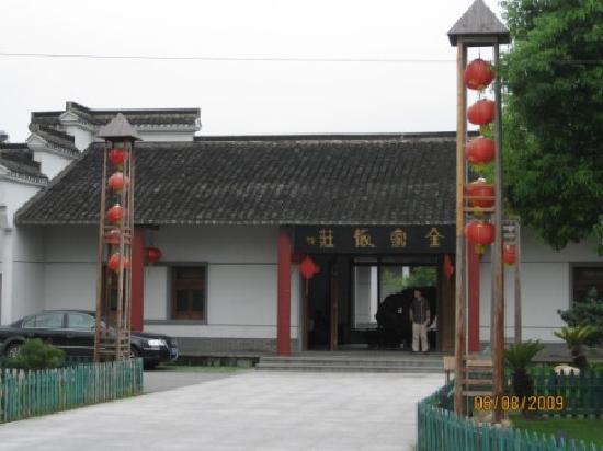 Jin's Farmhouse: 大堂3