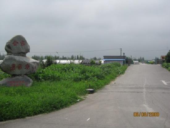 Jin's Farmhouse: 外景2