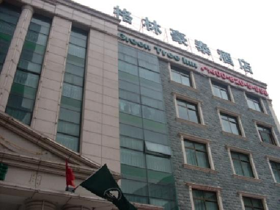 Photo of Shanghai Wuzhong Road Express Hotel