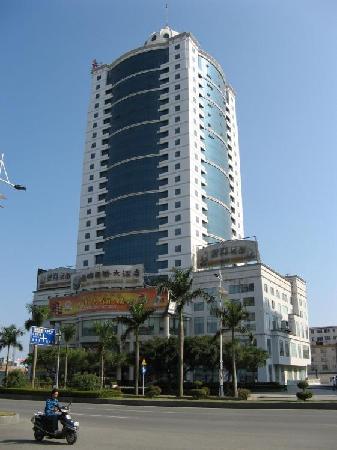 Lvweisi International Hotel : 酒店外观