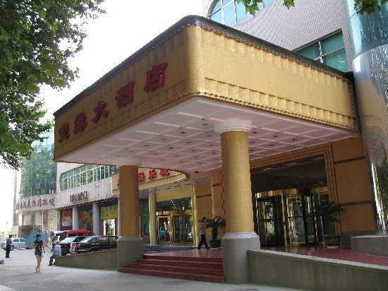 Bao Yuan Hotel